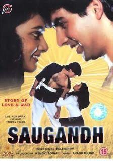 Akshay Kumar First Film