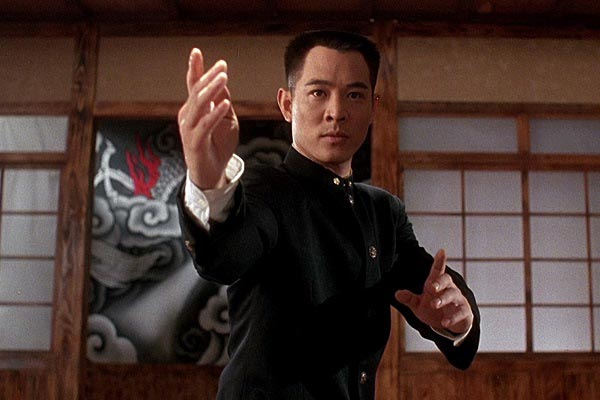 best kung fu movies ever made Fist of Legend (1994)