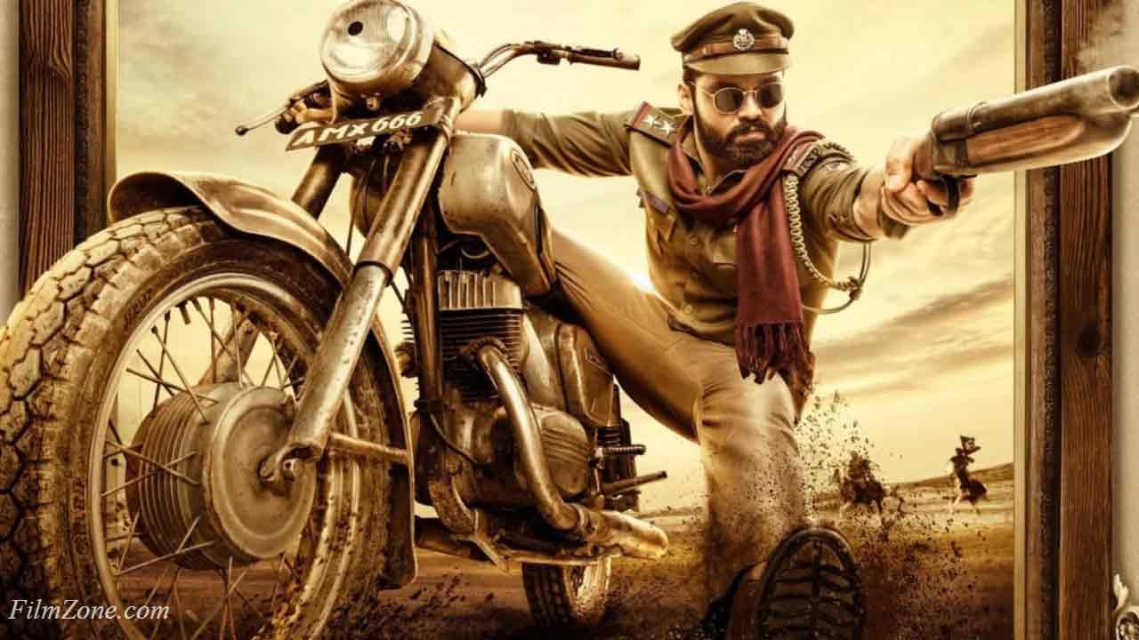Avane Srimannarayana Full Movie Download HD