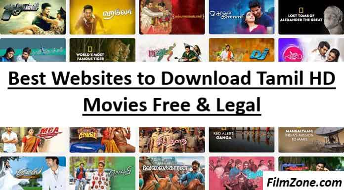 Tamil HD Movies Download